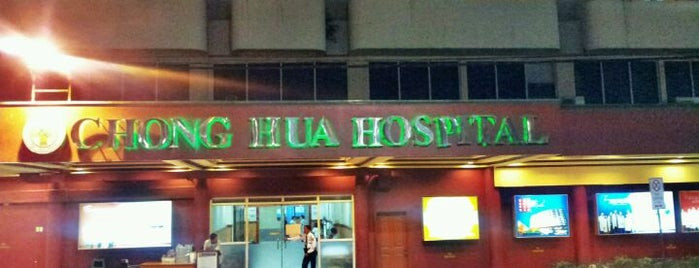 Chong Hua Hospital is one of The Best of Cebu City 2012.