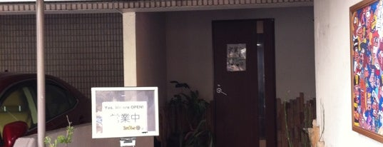 六本木BeeHive is one of Tokyo Vacay.