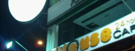 In House Cafe is one of Makan @ KL #8.