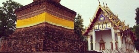 วัดมหาธาตุ เพชรบูรณ์ is one of Holy Places in Thailand that I've checked in!!.