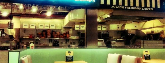 MOS Burger is one of Favorite Food.