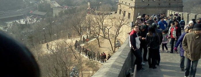 八达岭长城 Great Wall at Badaling is one of The 7 WONDERS of The World.