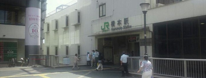 JR Hashimoto Station is one of JR.