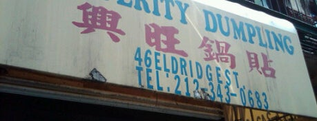 Top 5 spots for cheap, delicious dumplings!