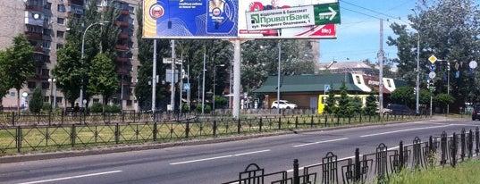 Севастопольская площадь is one of Kiev_travel.