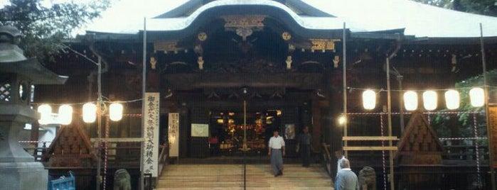 雑司ヶ谷 鬼子母神 (鬼子母神堂) is one of 訪れた宗教センター.
