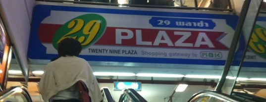 29 Plaza is one of Mall Rat Badge.