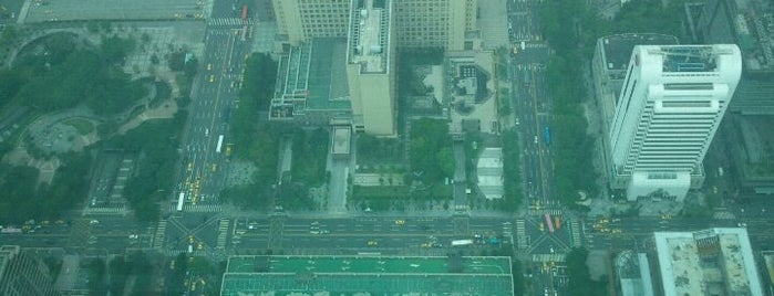 Taipei 101 Observatory is one of Taiwan.