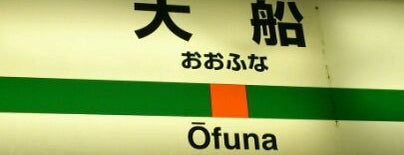 """JR 大船駅 is one of """"JR"""" Stations Confusing."""