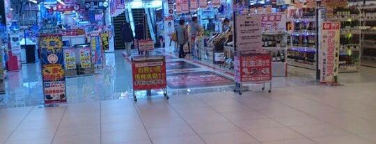 ビックカメラ 水戸駅店 is one of ビックカメラ BIC CAMERA.