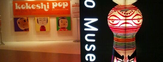 Parco Museum is one of Jpn_Museums2.