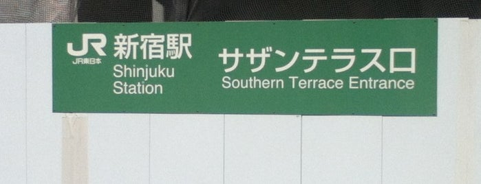 Shinjuku Station is one of 東京近郊区間主要駅.