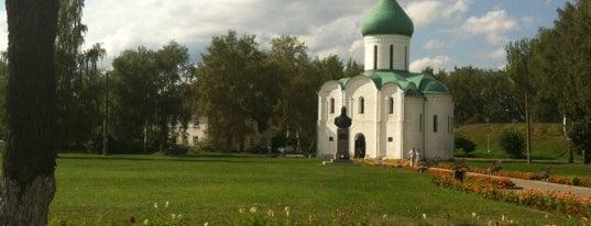 Переславль-Залесский is one of cities.
