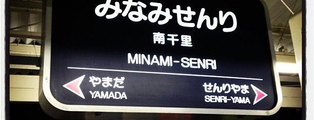 Minami-senri Station (HK93) is one of 阪急京都本線・千里線・嵐山線の駅.
