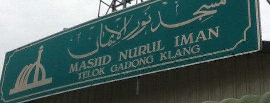 Masjid Nurul Iman is one of Baitullah : Masjid & Surau.