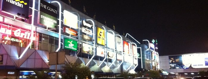 Pondok Indah Mall is one of Must Visit Places in Jakarta ( Indonesia ).