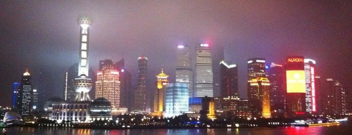 Bar Rouge is one of Simons Shanghai List.
