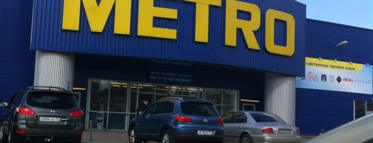 METRO Cash & Carry is one of Окрестности.