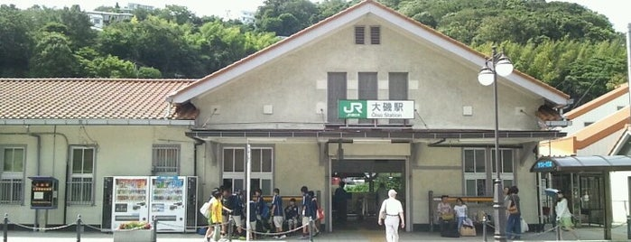 Ōiso Station is one of JR線の駅.