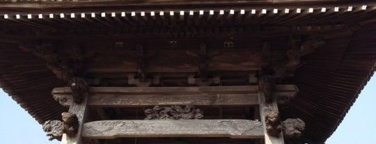 薬王山 金色院 国分寺 (第15番札所) is one of 四国八十八ヶ所霊場 88 temples in Shikoku.
