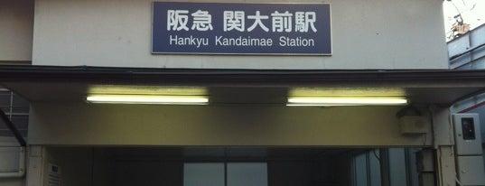 Kandaimae Station (HK91) is one of 阪急京都本線・千里線・嵐山線の駅.