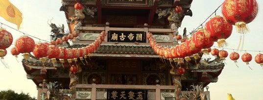 Guan Yu Shrine is one of Visit: FindYourWayInBangkok.