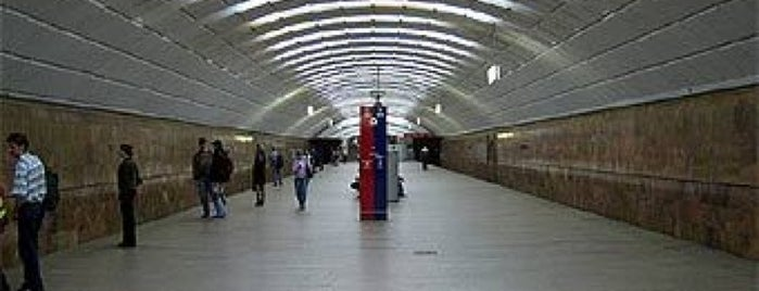 metro Skhodnenskaya is one of Complete list of Moscow subway stations.