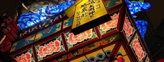 立佞武多の館 is one of Jpn_Museums2.