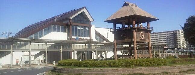 Tsuchiyama Station is one of アーバンネットワーク 2.
