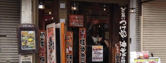あびすけ 日吉店 is one of 日吉のラーメン屋.