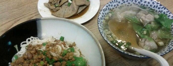 京城扁食 is one of 高雄美食之旅 Kaohsiung Food.