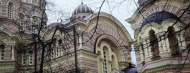 Rīgas Kristus Piedzimšanas pareizticīgo katedrāle  (The Nativity of Christ Cathedral ) is one of Unveil Riga : Atklāj Rīgu : Открой Ригу.