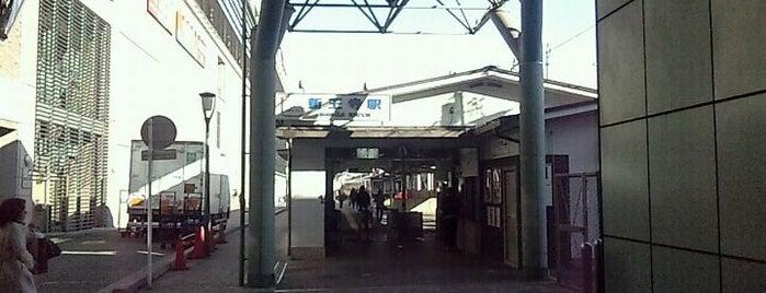 Shin-Oji Station is one of 近鉄田原本線.