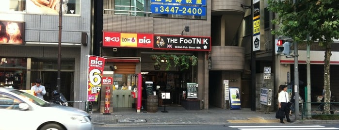The FooTNiK Ebisu is one of Tokyo as a local.