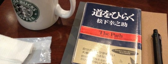 CAFÉ de CRIÉ 広小路伏見 is one of ノマドスポット in 名古屋.