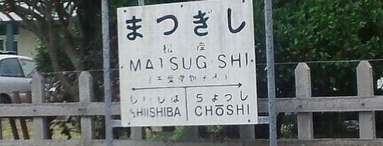 Matsugishi Station is one of 東京近郊区間主要駅.