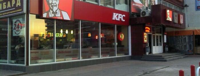 KFC is one of Кафе с розетками.