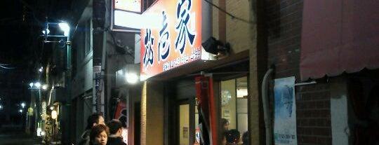 松壱家 戸塚店 is one of Favorite Food.