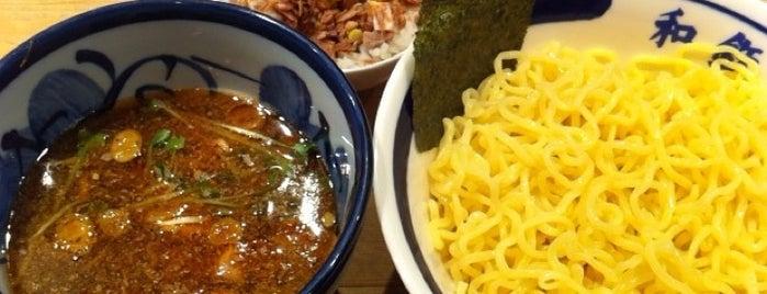 和鉄 蒲田本店 is one of ラーメン(東京都内周辺).