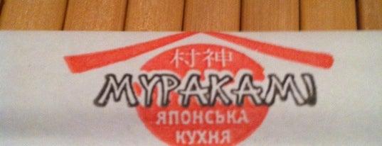 Мураками / Murakami is one of Free wi-fi places in Kiev..
