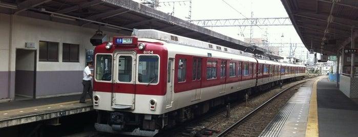 Yagi-Nishiguchi Station is one of 近鉄橿原線.