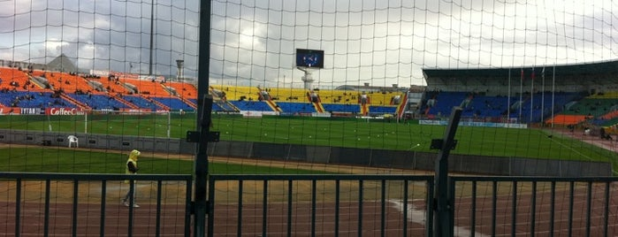 Central Stadium is one of Stadiums.