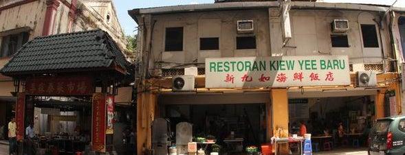 新九如海鲜饭店里 Restoran Sin Kiew Yee Baru is one of Axian Food Adventures 阿贤贪吃路线.
