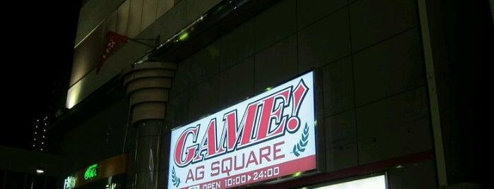セガ赤羽 is one of QMA設置店舗(東京区部山手線外).