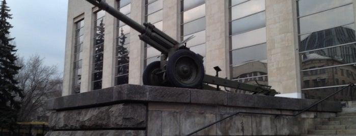 Центральный музей Вооруженных Сил is one of 🖼🎎музеи/выставки/etc.