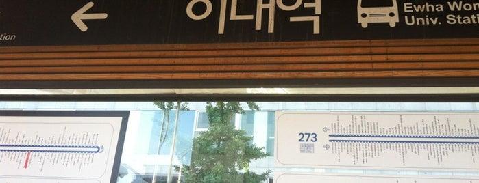 이대역 (ID: 13-025) is one of Hani.