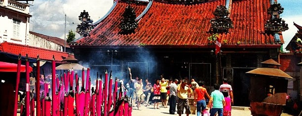 Kuan Yin Temple (觀音亭 Goddess of Mercy) is one of Top 10 favorites places in Pulau Pinang, Malaysia.