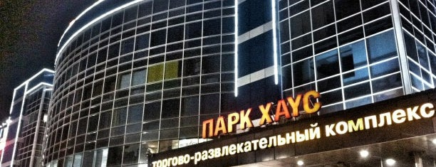 Park House Mall is one of список мест.