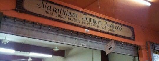 Narathiwat Tomyam Seafood is one of Makan @ KL #1.
