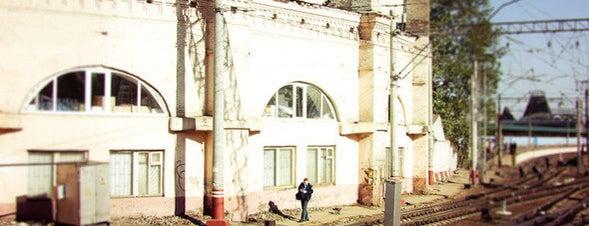 Leningradsky Railway Terminal (ZKD) is one of Москва.